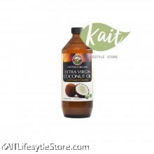 COUNTRY FARM Extra Virgin Coconut oil, cold-press. organic. (1L) [HALAL]