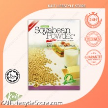 HEI HWANG Organic Soya Bean Powder, NO sugar (500g) [HALAL]