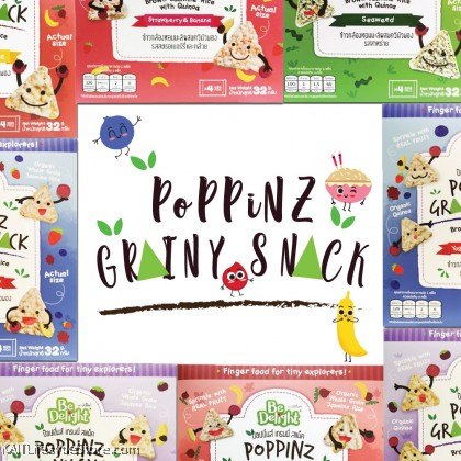 BE DELIGHT Poppinz Grainy Snack (32g) [8months]