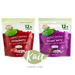 RAFFERTY'S GARDEN Yoghurt Buttons (28g) [12months+]