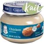 GERBER 2nd Foods Chicken and Gravy Jar (71g)
