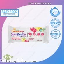 HAPPYBABY Mama Breast Feeding Support Lactation Oat Bar - Cherry Lemon (45g)