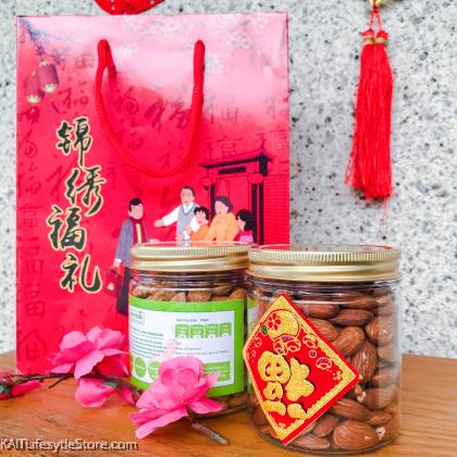 CNY Gift Pack - 2 Bottles Assorted Roasted Nut