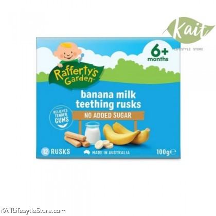 RAFFERTY'S GARDEN Rusk Banana Milk Teething (100g) [6months+]