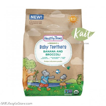 HEALTHY TIMES Organic Teether 1.7oz