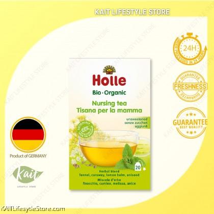 HOLLE Nursing Tea (30g)