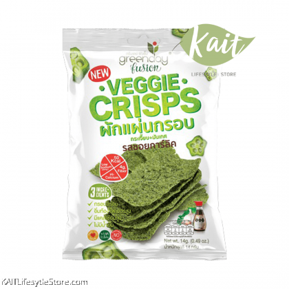 GREENDAY Veggie Crisp 14g