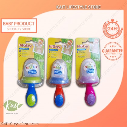 NUBY Nibbler with PP Cover (1 Pc) [10m+]