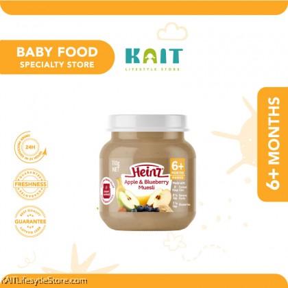 HEINZ Infant Glass Jar (110g)