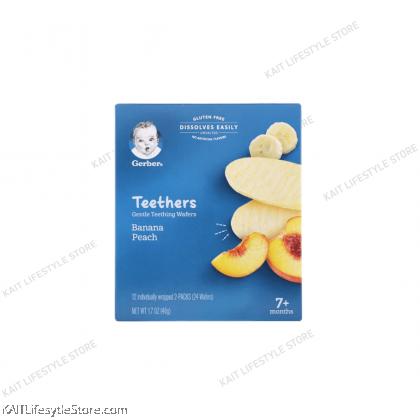 Gerber Teethers 48g (7m+)