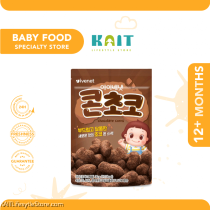 IVENET Kids Chocolate Corns (30g)