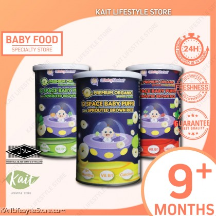 Q BABY MARKET Premium Organic Q Space Baby Puffs (35g) [9m+]