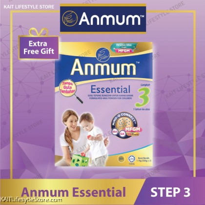 ANMUM Essential Step 3 Formulated Milk Powder 1.1kg (1-3y/o)