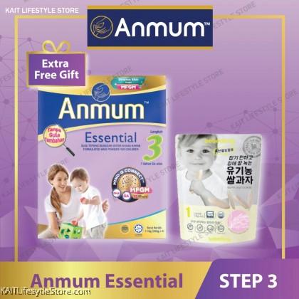 ANMUM Essential Step 3 Formulated Milk Powder 1.1kg (1-3y/o)