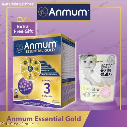 ANMUM Essential Gold Formulated Milk Powder 1.1kg (1-6 y/o)