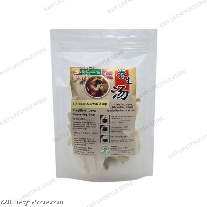 HEALTH PARADISE Herbal Soup 110~143g