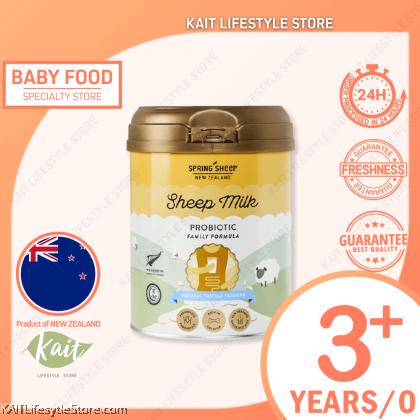SPRING SHEEP NZ: Probiotic Family Formula - Natural Vanillla (700gm) [HALAL]