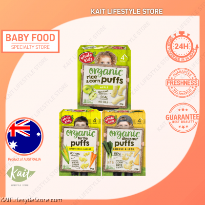 WHOLE KIDS Organic Animal Puffs 24-30g (10-12m+) [HALAL]