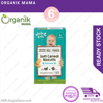 WHOLE KIDS Organic Biscuit (120g) [6-12m+]