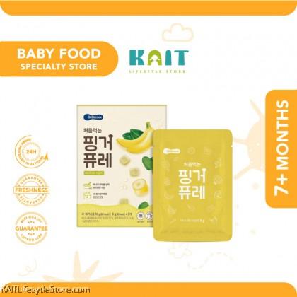 BEBECOOK Freeze-Dried Yogurt Melts w Probiotic (8gx2) [7m+] EXP 12/21