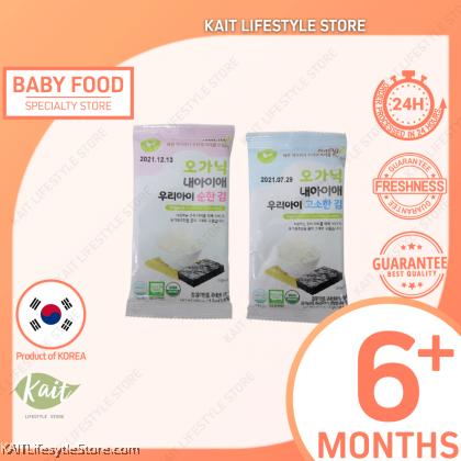 NAEIAE Organic Roasted Seaweed (1.5g) 1 Sachet [6m~9m]