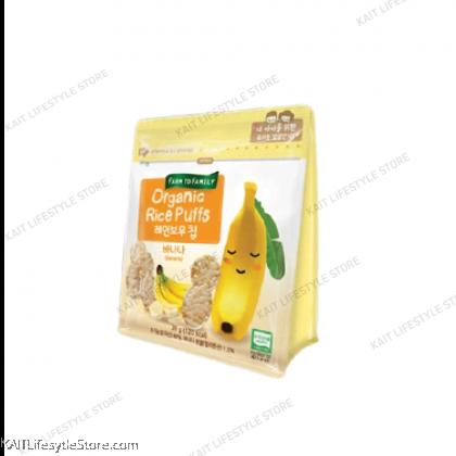 FARM TO BABY Organic Rice Puffs Rainbow Chips (30g) [6m+]