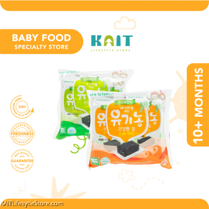 FARM TO BABY Organic Seaweed (12g) [10m+]