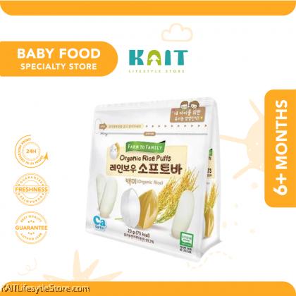 FARM TO BABY Organic Rice Puffs Rainbow Soft Bar (20g) [6m+]