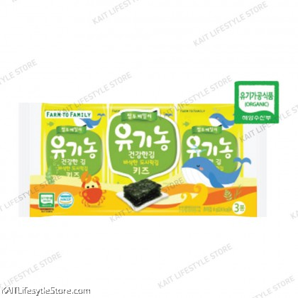 FARM TO BABY Organic Roasted Seaweed - For Kids (12m+) EXP 11/2021