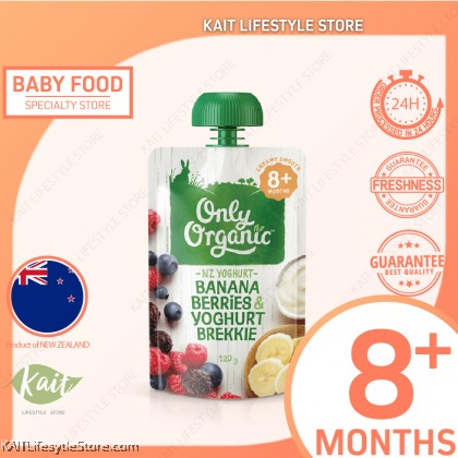 ONLY ORGANIC Banana berries & Yogurt (120gm)