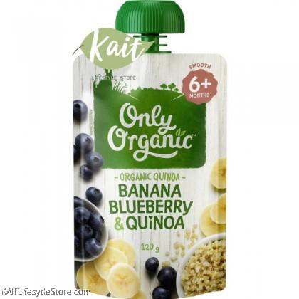 ONLY ORGANIC Banana Blueberry & Quinoa (120gm)