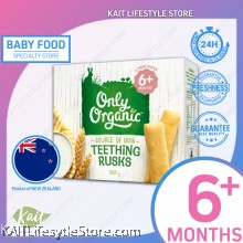 ONLY ORGANIC Teething Rusks  (100gm)