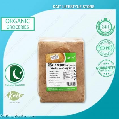 LOHAS Organic Molasses Sugar (900gm)