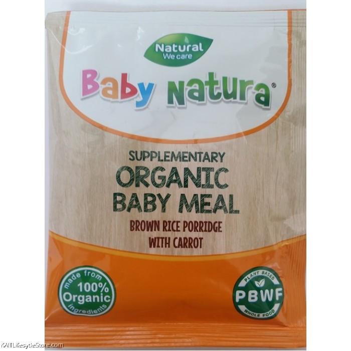 d04ece57cfc29f BABY NATURA  Organic Brown Rice Porridge - Carrot (20g) Single Sachet