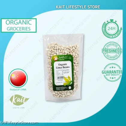 HEALTH PARADISE Organic Lima Baby Beans (500gm)