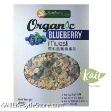 HEALTH PARADISE Organic Blueberry Muesli (400gm)