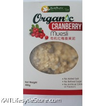 HEALTH PARADISE Organic Cranberry Muesli (400gm)