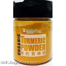 HEALTH PARADISE Organic Turmeric Powder (100gm)