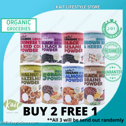 [Enjoy 3 @ RM72] EARTH LIVING Organic Superfood Beverages (All Random)
